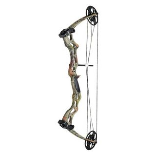 Man Kung 75 lbs compound bow